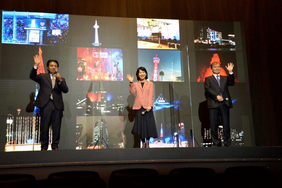 昨日の #ワールドキャンサーデー イベントでは、 #東京ビッグサイト を含む全国16施設が一斉に #UICC カラーにライトアップされました!  点灯式、トークセッションの様子はこちらから↓↓   #世界対がんデー #WorldCancerDay #IAmAndIWill #吉永小百合 さん #坂本龍一 さん