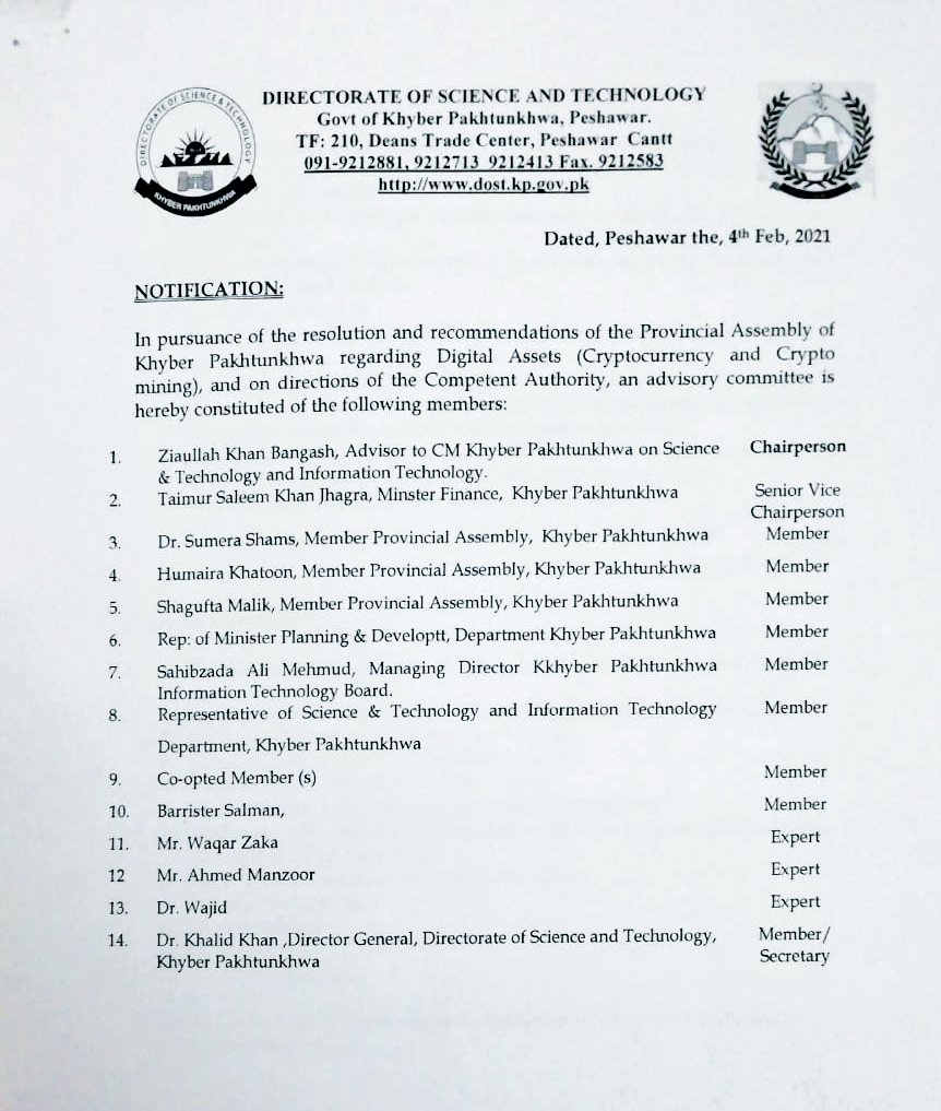 The @STITKPGovt forms Advisory Committee for #Cryptocurrency and #Cryptomining. The Advisory Committee will make progress towards necessary steps, research and legislation regarding Cryptomining and Cryptocurrency. #TechDrivenKP #KPGoesTech