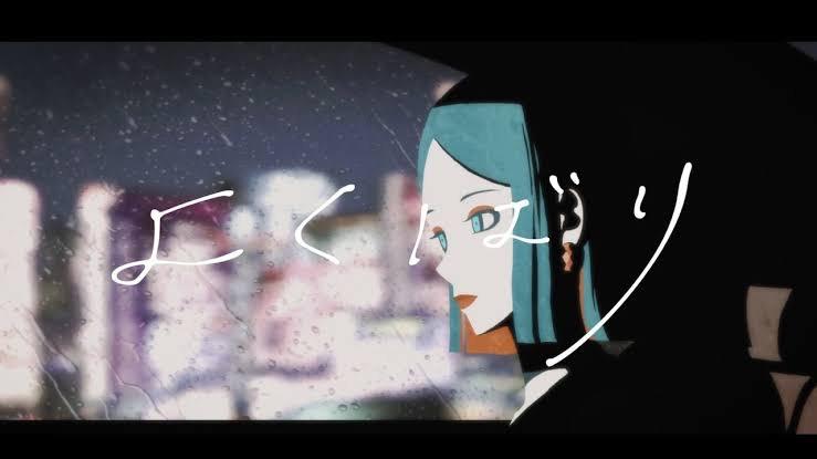 【騒がしく】よくばり / Ayase 歌ってみた!『───くだんない。』- full ver -【Y】【N】#歌い手さんMIX師さん動画師さん絵師さんPさんと繋がりたい#推し不在