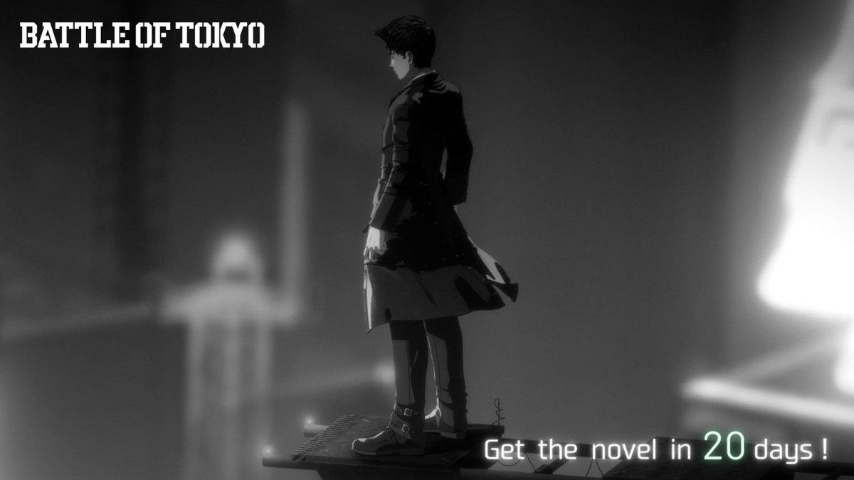 超東京を舞台に新しい物語が幕を開ける👑角川文庫『小説 BATTLE OF TOKYO vol.1』 2月25日発売決定!予約受付中📘✨発売まであと20日🗼⚡️▼ 詳細はコチラからチェック!!#BATTLEOFTOKYO @BattleOfTokyo