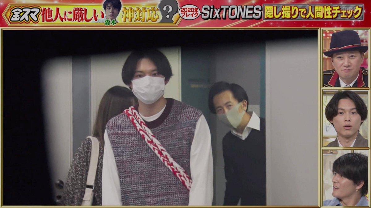 後半 sixtones 金 スマ