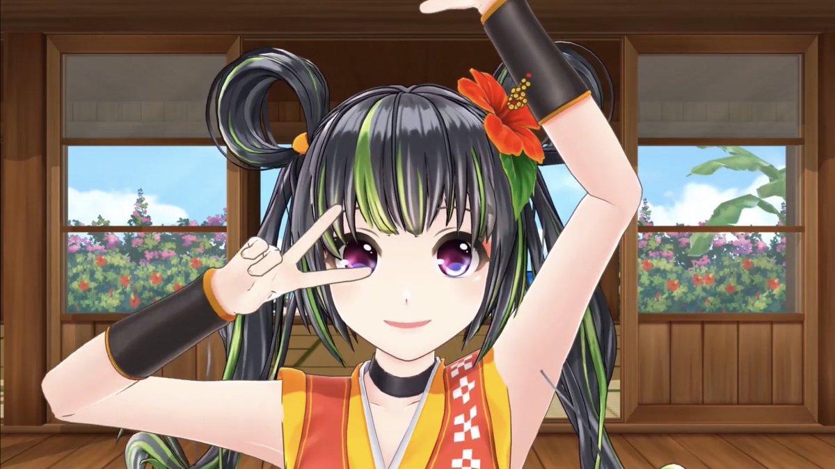 シロちゃん、めめめちゃん、月ノ美兎ちゃんも歌って踊ってたe-maのど飴キャンペーンソング!!!ういも歌って踊っみたよぉ🌺✨ 【歌ってみた/踊ってみた】e-maのど飴キャンペーンソング▼こちらから🕺 見てみてねえええ!!!!#e_ma_e_maプロジェクト  #e_maのど飴