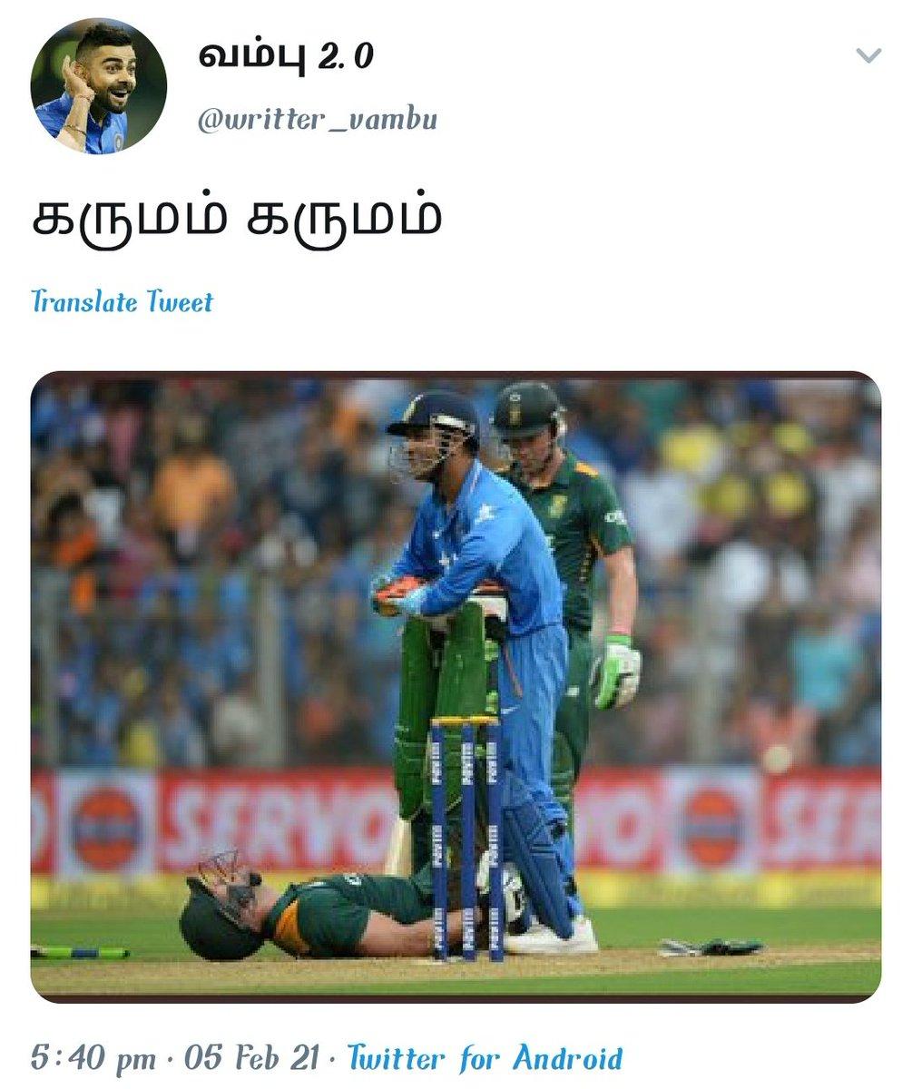Replying to @NareshAK_: Kohli Fans 🔥💥