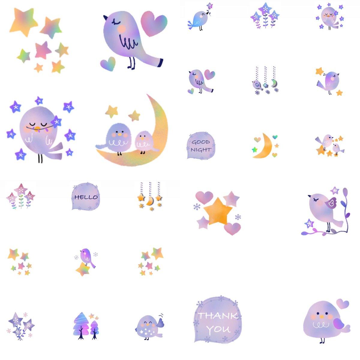 #LINE絵文字 #小鳥 #イラスト  #イラスト好きさんと繋がりたい こんばんは✨😃皆様良い週末をお過ごし下さい💫🔸リリースしました🔸🌟星と月と小鳥🌛可愛い星と小鳥がメッセージを優しく飾ります🎶よければ覗きに来て下さいね💖