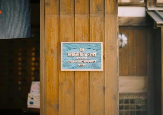 小杉湯さん、2月6日風呂の日に向け(記)(承)(添)で3連続プレスリリース!どれも素敵、勉強になる。記:高円寺の老舗銭湯「小杉湯」が有形文化財に登録承:「小杉湯」WEBサイトをリニューアル添:小杉湯編集部が発足、メディア『ケの日のハレ』を公開#きょうのPR