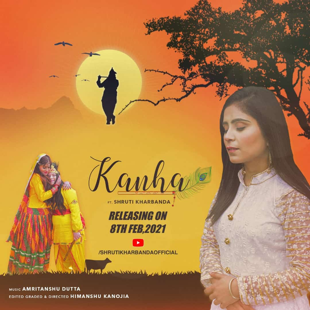 Coming up with first original  #Kanha  on 8th Feb  on my official YouTube channel . Subscribe to my YouTube channel by clicking on the link given below .