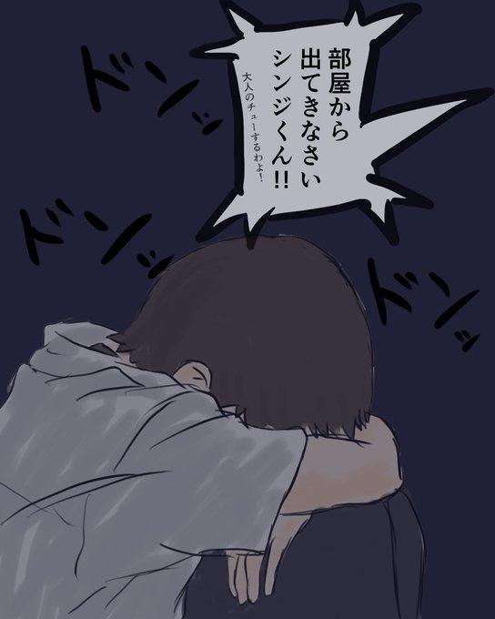 bobobo_boiの画像