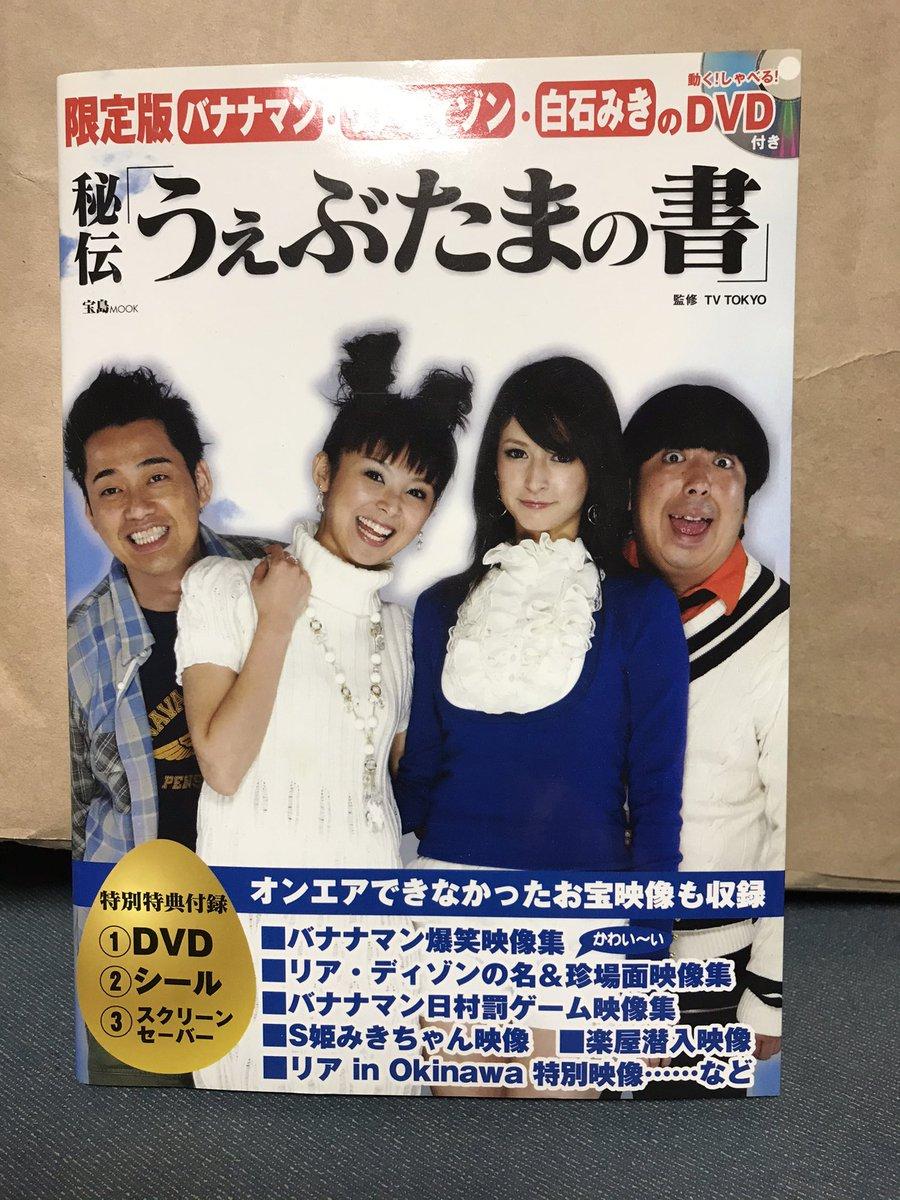怒 た られ 03 東京
