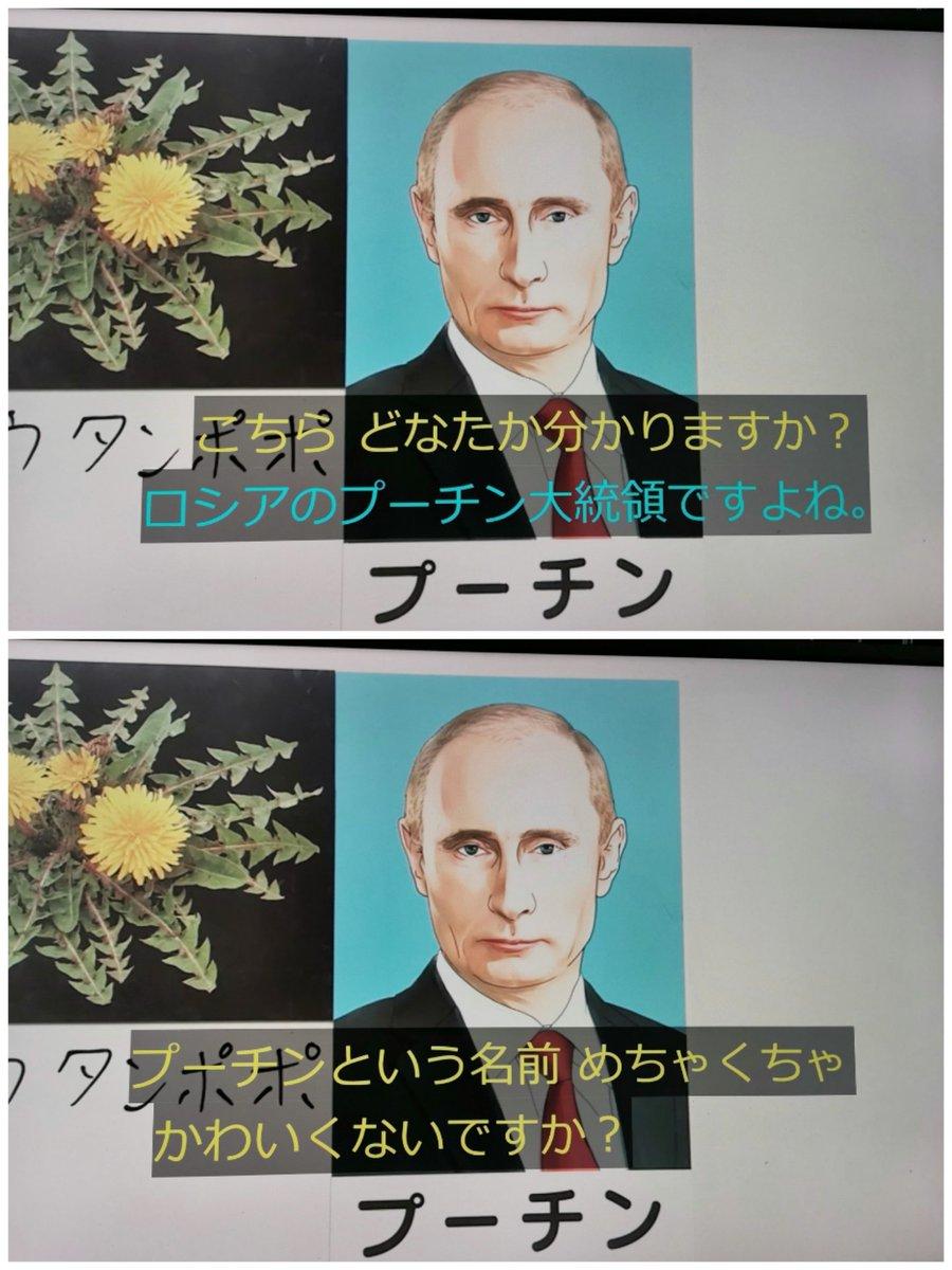 プーチンの生存戦略が判明した。