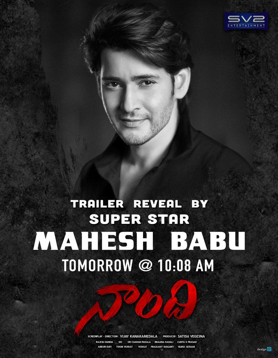 The SUPERDAY for #Naandhi..Our theatrical trailer going tobe launched by the superstar  @urstrulyMahesh garu @allarinaresh @SatishVegesna @varusarath5 @SV2Ent @ChotaKPrasad @RajeshDanda_ @SriCharanPakala @abburiravi @brahmakadali @ToomVenkat @priyadarshi_i @harishuthaman