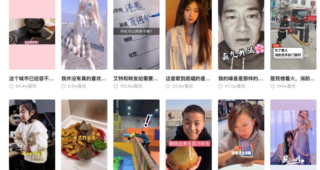 中国版TikTokのライバル動画アプリKuaishouが上場初日に194%急騰、時価総額19兆円超に