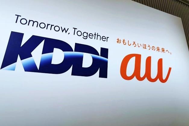 KDDIが5Gネットワークで超低遅延を実現する「AWS Wavelength」を大阪でも提供