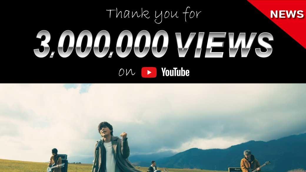/🎬Music Video300万回再生突破🎊\YouTubeにて公開中!Music Video「轍~Wadachi~」300万回再生を突破しました👏ありがとうございます😆▼Music Video🎬▼STORE💿#spyair#轍#銀魂ザファイナル