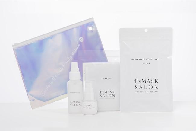 急増する「マスク荒れ」に、マスクをしたままちゃっかり美容美容皮膚科考案のスキンケアシリーズ「INMASK SALON」  @PRTIMES_JPより