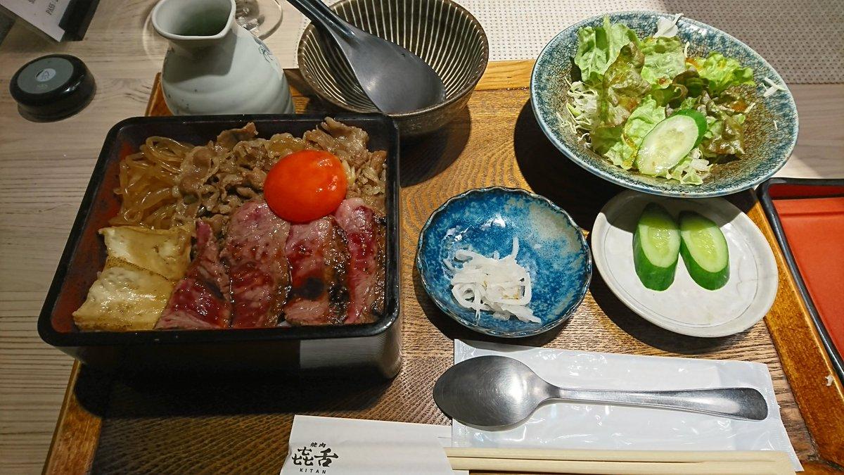 本日のお昼ご飯。焼肉 きたんで黒毛和牛 イチボ肉タタキとすき焼き煮の合い盛り重【ひつまぶし仕立て】
