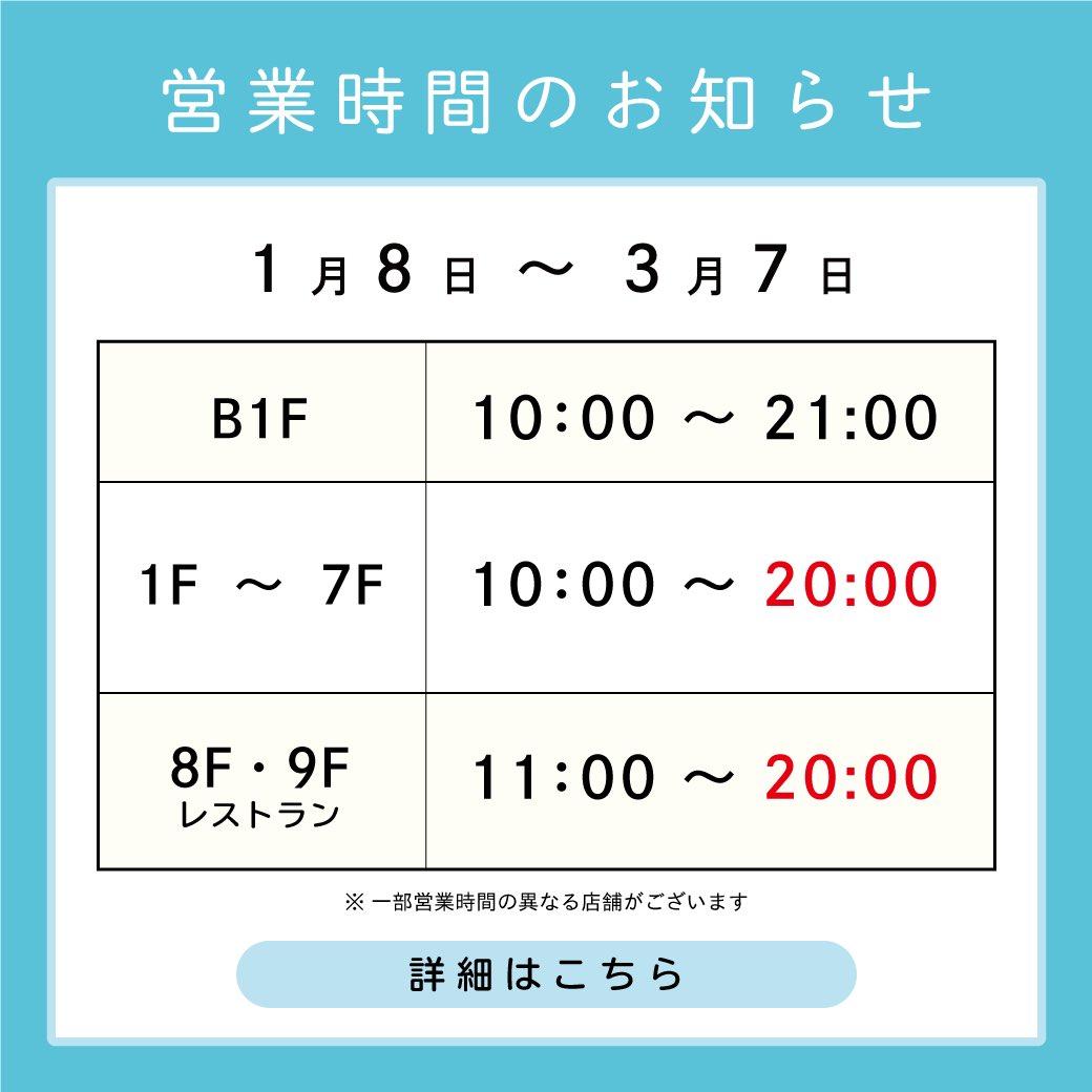 コロナ twitter 横須賀
