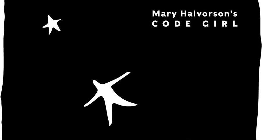 窓の外が眩しい土曜日の昼下がり雑誌をパラパラしながら(PCでだけど)装備品点検しながらUSギタリストMary Halvorson's Code Girl 2020「Artlessly Falling」 LIVE動画