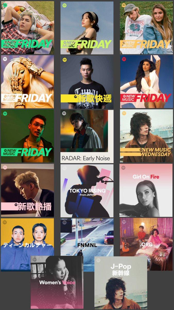 【ありがとうございます🔥】#Doul 最新曲[Dearest Friends]が世界中のプレイリストで応援されてます📣(多くて枠に収まらなかった…ありがたい🙏)願わくばこちらで17歳アーティストDoulの全楽曲お楽しみ頂きたいです(所要時間たった20分)👇#Earlynoise @SpotifyJP