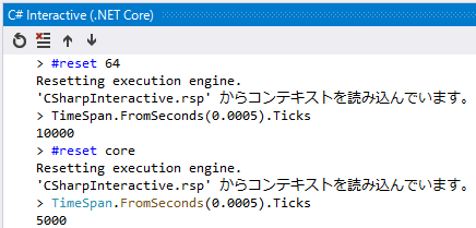 .NET Framework と Core でそんな差があったのか…