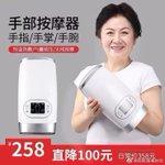 中国のマッサージ器が完全にアレにしか見えない件!