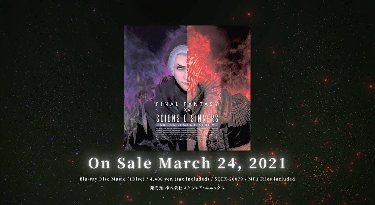 【発売決定📢】「 #FF14 」の人気楽曲をピアノ&バンドアレンジで収録した公式アレンジアルバムの第4弾❗3/24発売『Scions & Sinners: FINAL FANTASY XIV ~ Arrangement Album ~』HP: #第62回PLL で流れたダイジェストPV公開中⬇🌎YouTube: