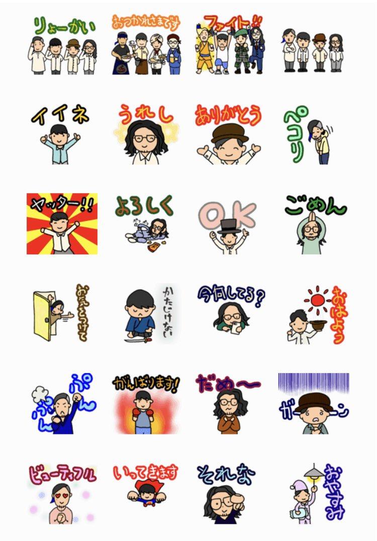㊗️ホタバンのLINEスタンプ[ホタルライトヒルズバンド vol.1]リリース✨ホタバンベーシスト小倉大輔デザインによる、キュートなホタバンメンバーモチーフのLINEスタンプが本日より販売開始しました!全40種類、あなたの毎日にホタバンたちが仲間入り👍#ホタバン
