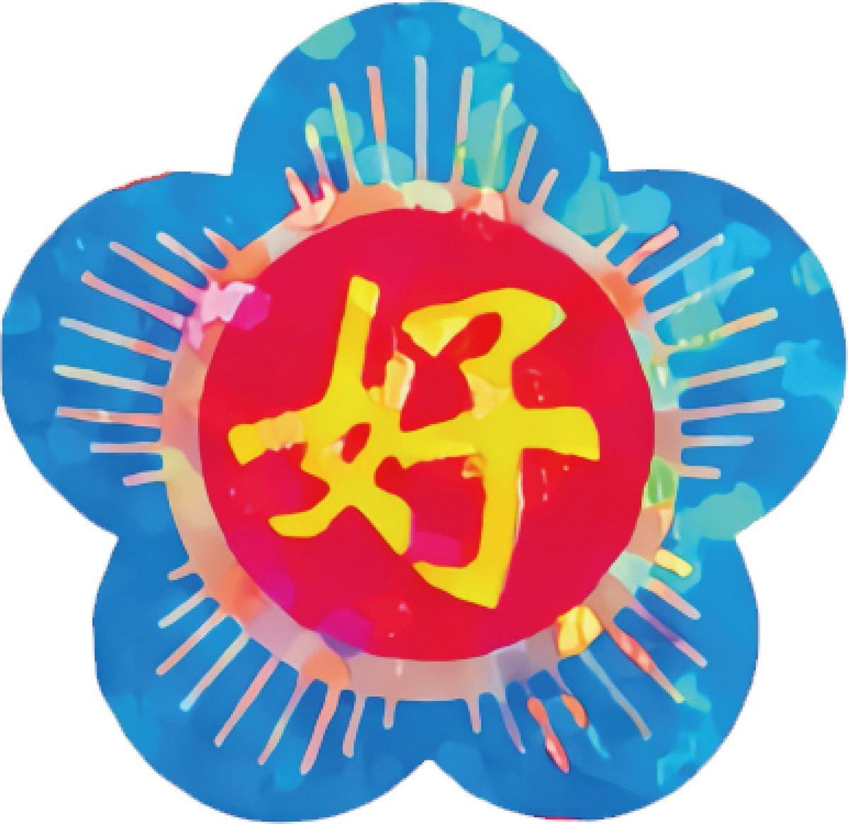 ブッダマシーン | 電子念仏機「天界」電子念仏機とは、アジアで生産されている念仏や仏教ソングが収録されたジュークボックスです。 スイッチ一つで念仏が聴ける電子念仏機(通称ブッダマシーン)の日本オリジナル版、それが「天界」です。 アジア…