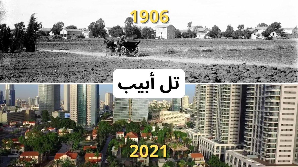 إسرائيل تغرد : حي سارونا في تل أبيب – عام 1906 و2021 الهندسة المعمارية في هذا الحي المزدحم بالمقاهي والمطاعم تجمع …