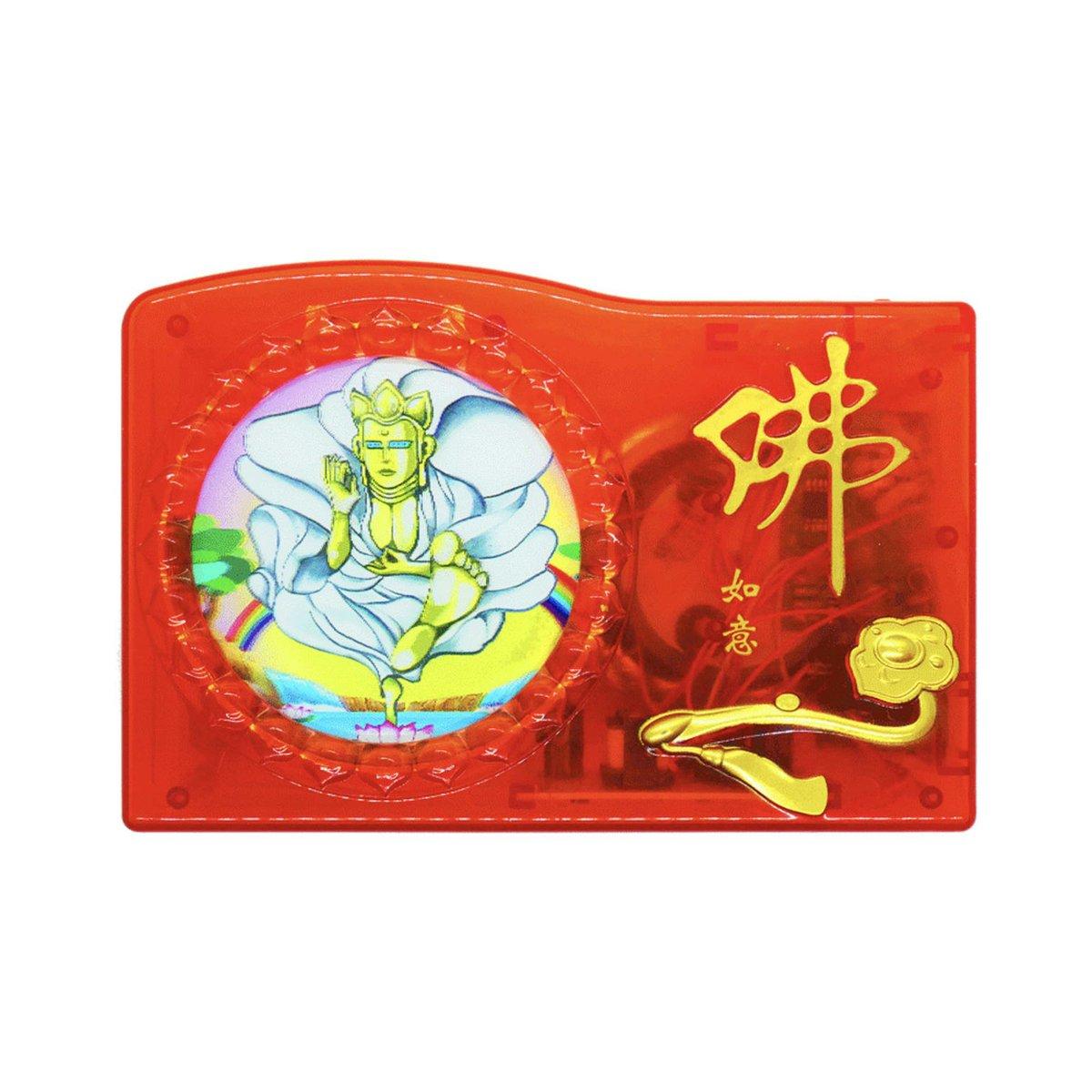 日本初のブッダマシーン、5宗派の念仏や読経を収録したジュークボックス発売