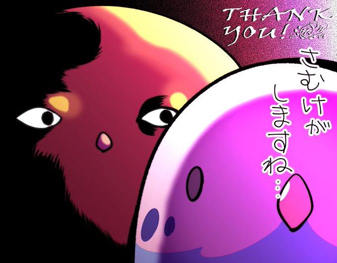 phantasm_birthの画像