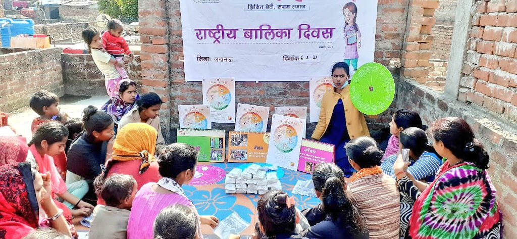 #ProjectJagriti aimed to promote  menstrual hygiene management among girls through games (3 wheels of FAQ) across 9 districts of India and a free distribution of pads on #NationalGirlChildDay #nationalgirlchildday2021 @shveta1114 @sjk336 @dikshamathur11 @marnisommer @MamtaHIMC