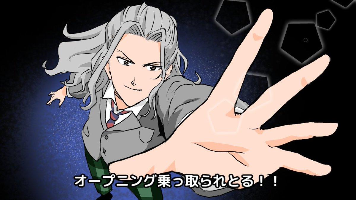 #16【1分感想メモ】アニメ「あんさんぶるスターズ」  ネタバレ注意