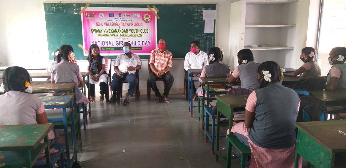 24.01.2021: National Girl Child Day was organized at Govt. Higher Secondary School, Tiruvalankaadu Block.  #nationalgirlchildday2021 @Nyksindia @YASMinistry