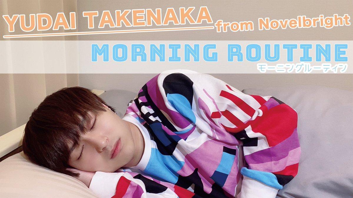 メジャーアーティストのモーニングルーティン【Morning Routine】私の優雅な朝を皆様ご覧あれ。