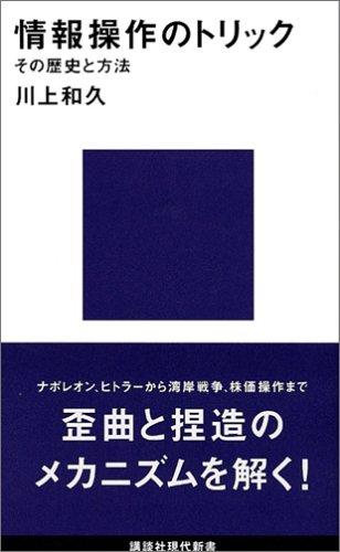 @hirakuumenohana @katsunorika この本を読み始めたのでしばらく大人しくしてます。感想・レビューはこちら⬇️
