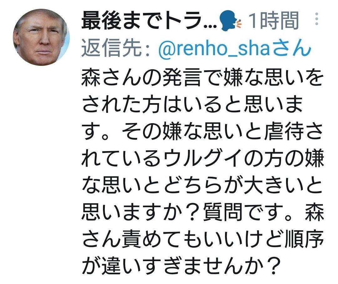 香山リカ on Twitter: