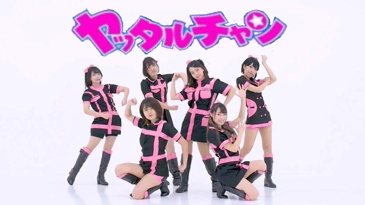 【ハロッ娘。】ヤッタルチャン【踊ってみた 💞YouTube💞💞ニコ動画💞きのう宣伝しそびれたけど、アップされました🙆♀️りなぷパートです!(サムネ1番左)