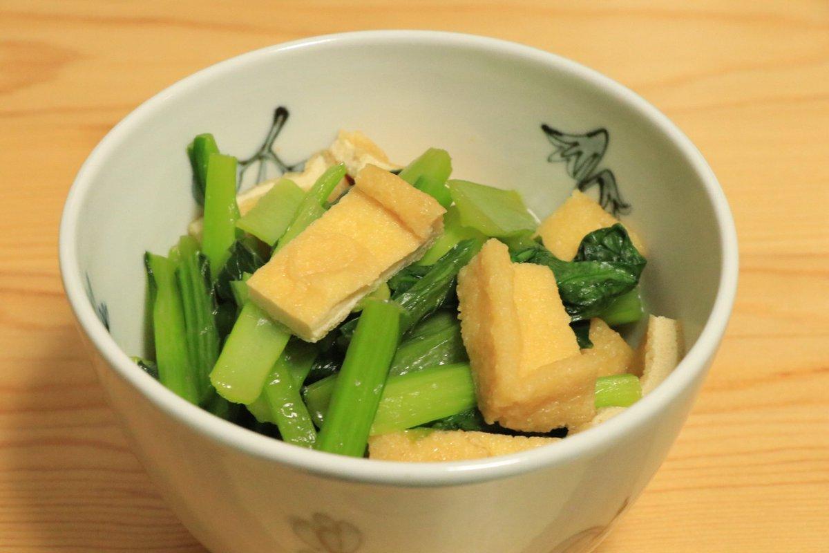 小松菜と油揚げの煮浸し😋甘めの味付けで好みのレシピでした👍️😁