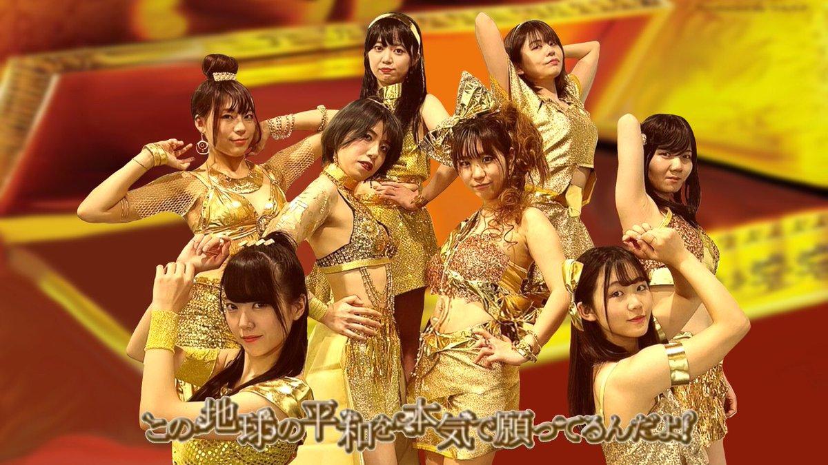 【踊ってみた🌏🏅】#モー娘 踊りました〜!全身ゴールド衣装🤤👑今回は #新垣里沙 担当です!ガキ扱いのーさんきゅー!🙅♀️見てね💓【#この地球の平和を本気で願ってるんだよ】📺YouTube📺ニコ#踊ってみた #sm38227569 #QchanChannel