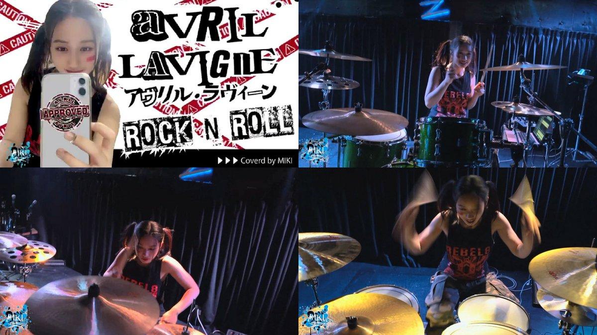 #湘南ベルロック で活動中のキュートなJKドラマー🥁MIKIちゃん(@miki__drums) の叩いてみた💥新着動画キタ━━━(≧∀≦)ノ━━━ !!!!今回は本人も小さな頃からファンという #AvrilLavigne の「Rock N Roll」にチャレンジ🎵要チェック‼️⬇️#アヴリル・ラヴィーン