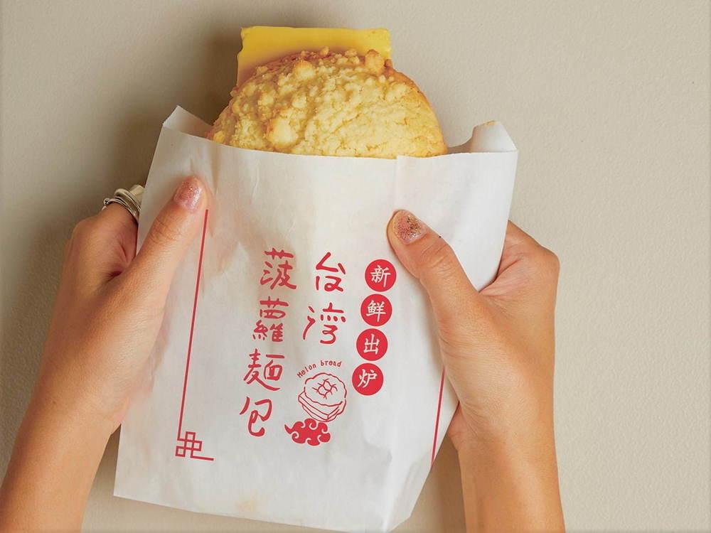 メロンパン×厚切りバター「台湾メロンパン」原宿に、甘じょっぱい美味しさ&チーズ入りも -