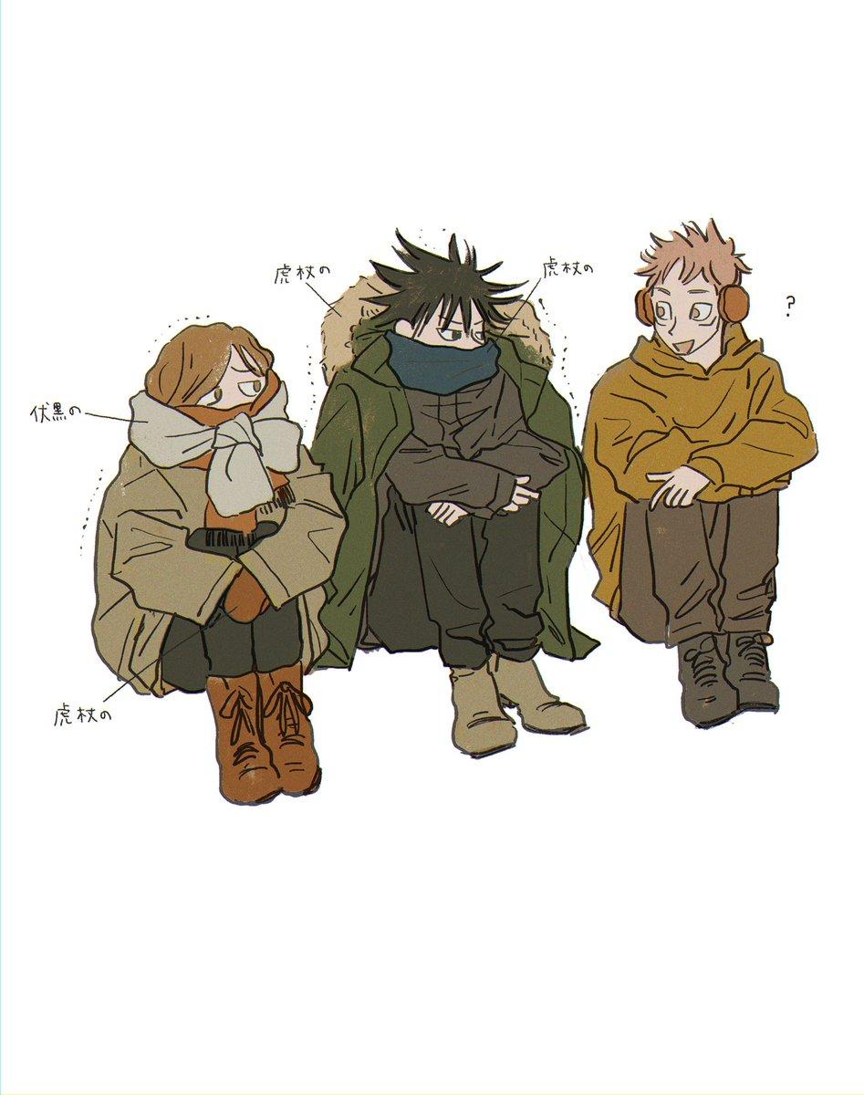 寒くないんか...