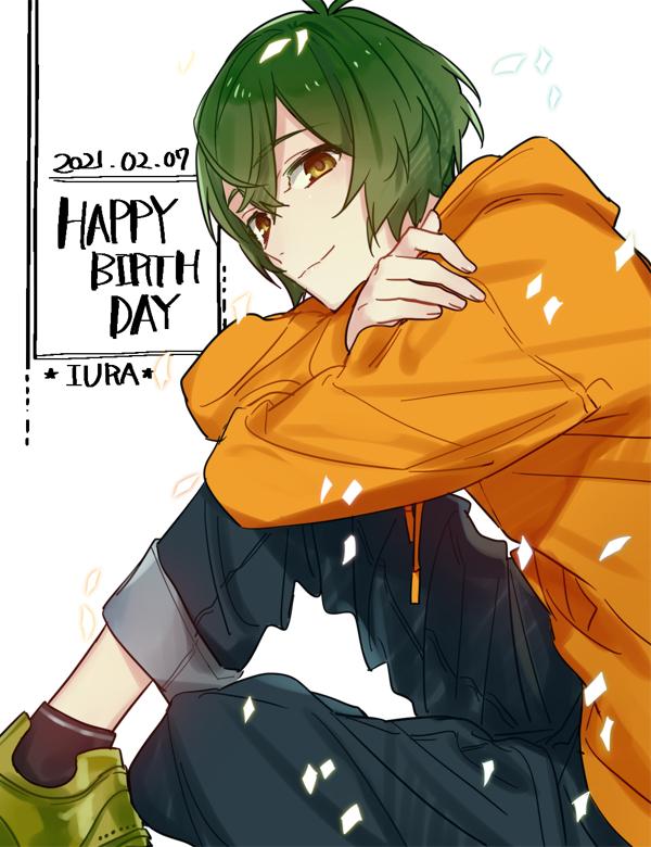 井浦君誕生日おめでとうございます!🎉