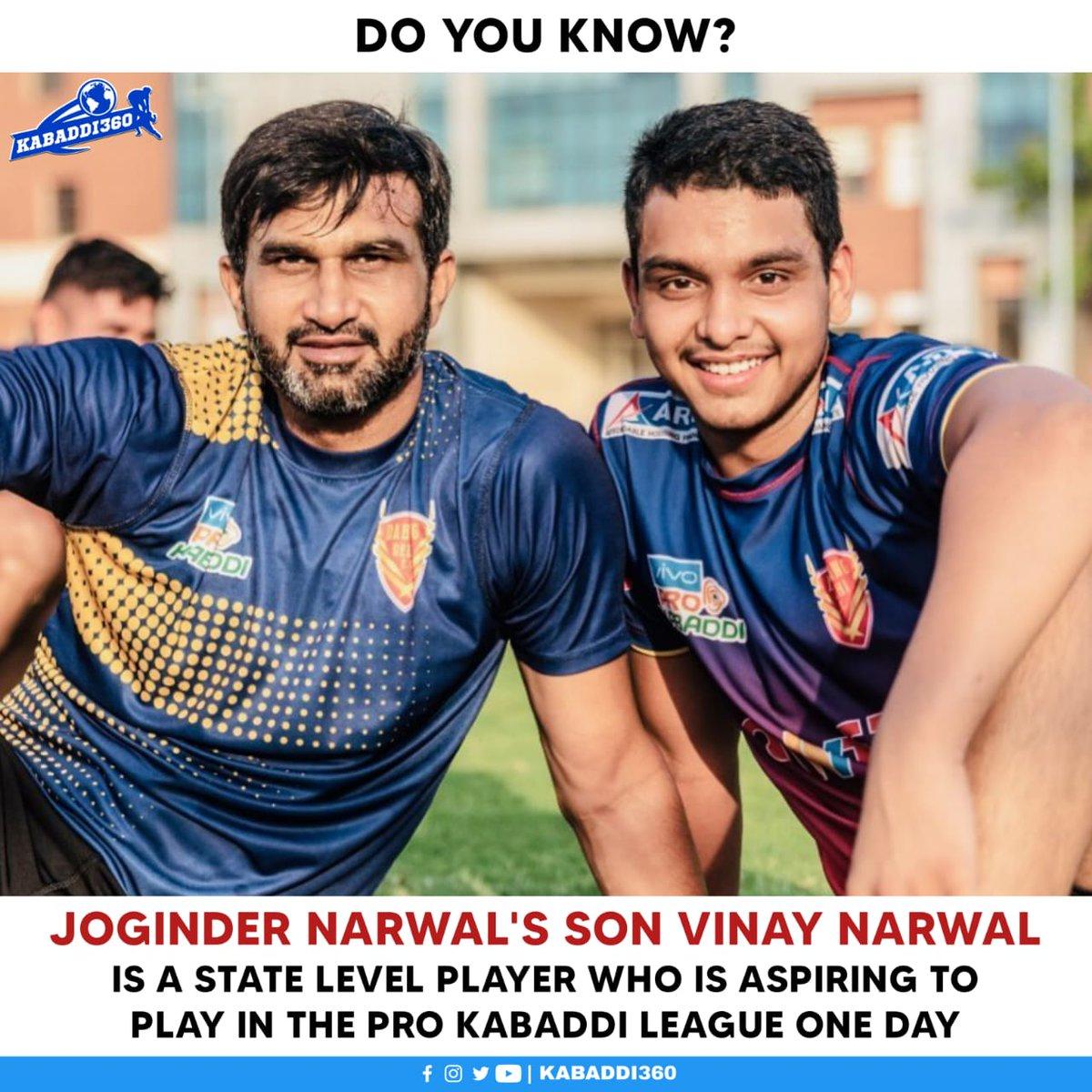 Would you love to see this father-son duo play in the Pro Kabaddi League? 😍  #JoginderNarwal #VinayNarwal #ProKabaddi #Kabaddi360