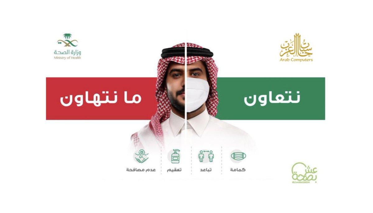 حاسبات العرب Computers Arab Twitter