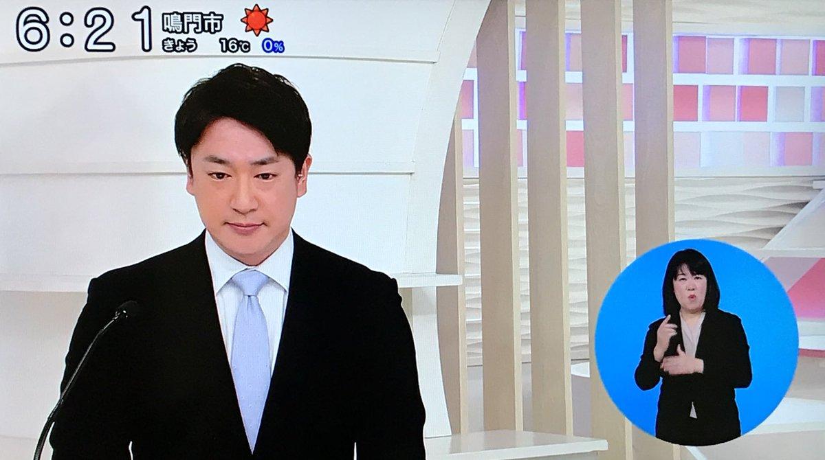 番組 新 辻岡 義堂