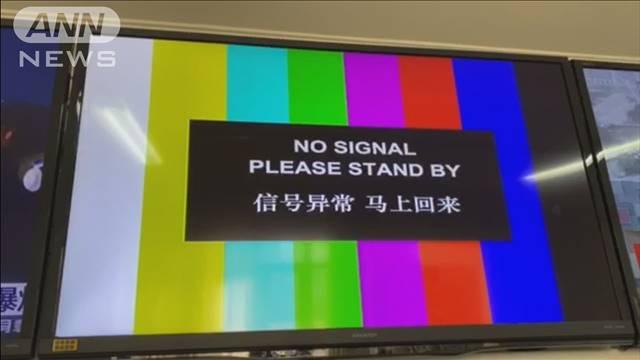 【カラーバー】中国でCNNが突然中断、武漢のコロナ遺族を放送中コロナで父親をなくした男性の特集が始まった途端、放送が突然中断。特集が終わり、別のニュースに移ると通常の画面に戻ったという。