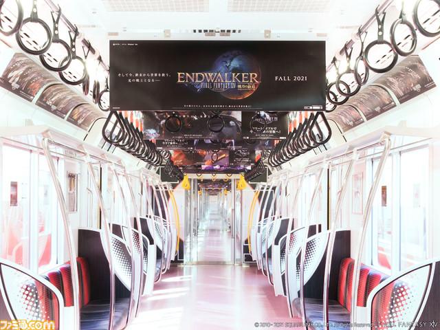 """『FF14』が東京メトロ 銀座線・丸ノ内線の各1編成で車内広告をジャック!走り続けてきた主人公""""光の戦士""""の様子を拡張パッケージごとに紹介。『暁月のフィナーレ』へ続く物語の変遷をたどる#FF14"""