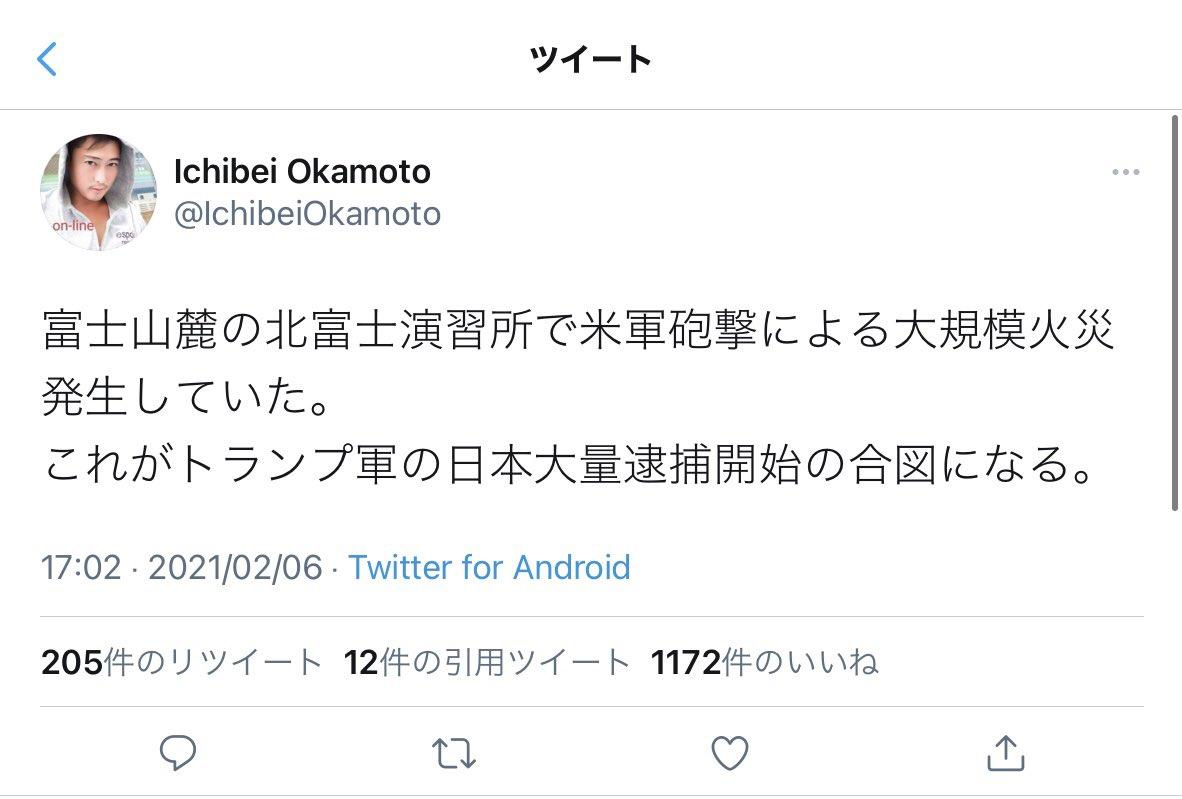 ツイッター ichibei