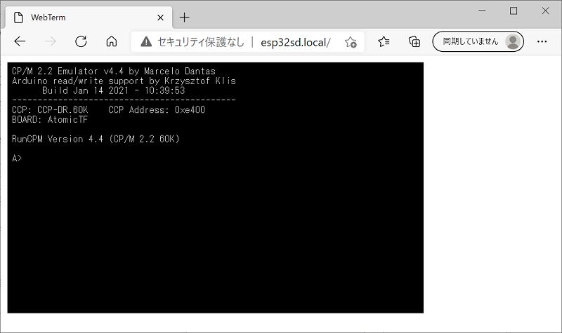"""ブラウザでアクセスして操作するATOMIC TFカードキットを使った超小型CP/Mマシン """"AtomicTF_RunCPM_WebTerm""""。githubに上げましたので興味のある方はどうぞ。#M5Stack :AtomicTF_RunCPM_WebTerm"""
